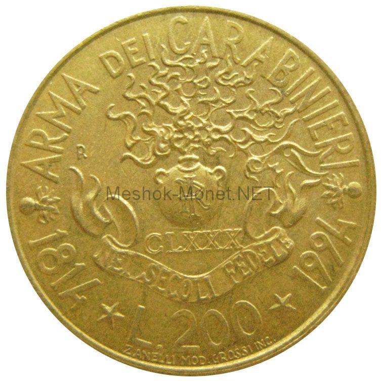 Италия 200 лир 1994 г.