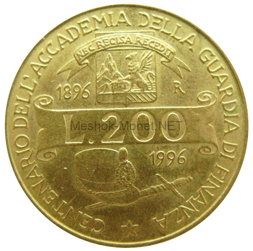 Италия 200 лир 1996 г.
