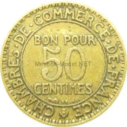 Франция 50 сентим 1921 г.