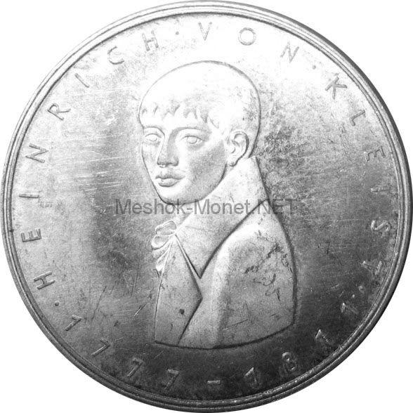 Германия 5 марок 1977, 200 лет со дня рождения Генриха фон Клейста