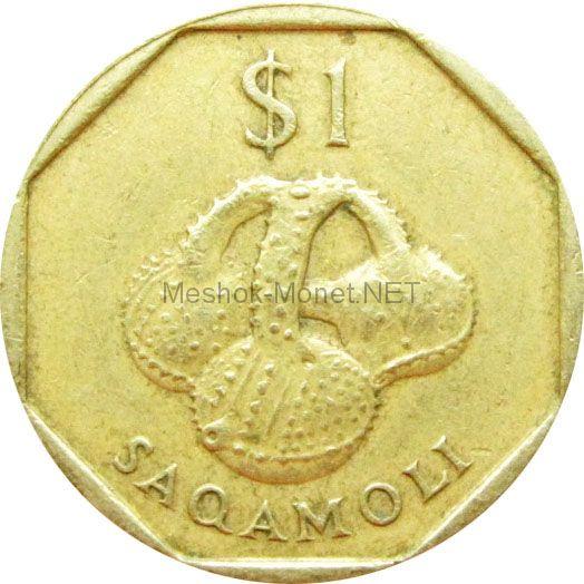 Фиджи 1 доллар 1997 г.