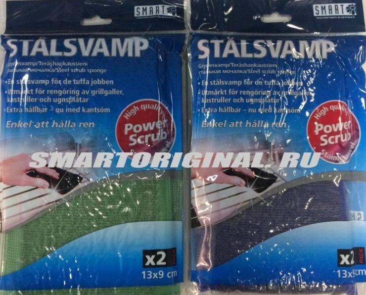 Smart Microfiber Стальная мочалка mix 2 шт