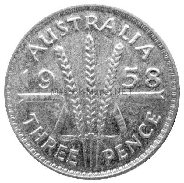 Австралия 3 пенса 1963 г.