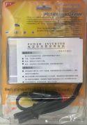 Преобразователь с 12 на 220 вольт  мощностью 200 ватт