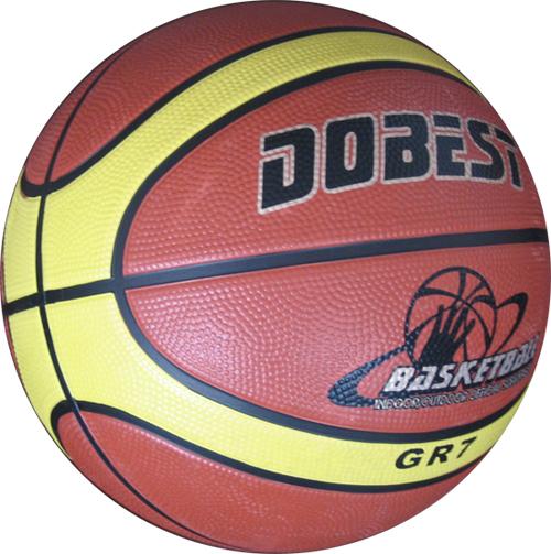 Мяч баскетбольный №7 DOBEST RB7-Y896