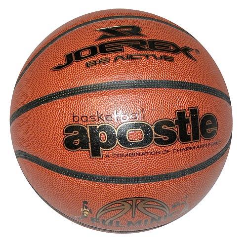 Мяч баскетбольный JOEREX NEW 4000