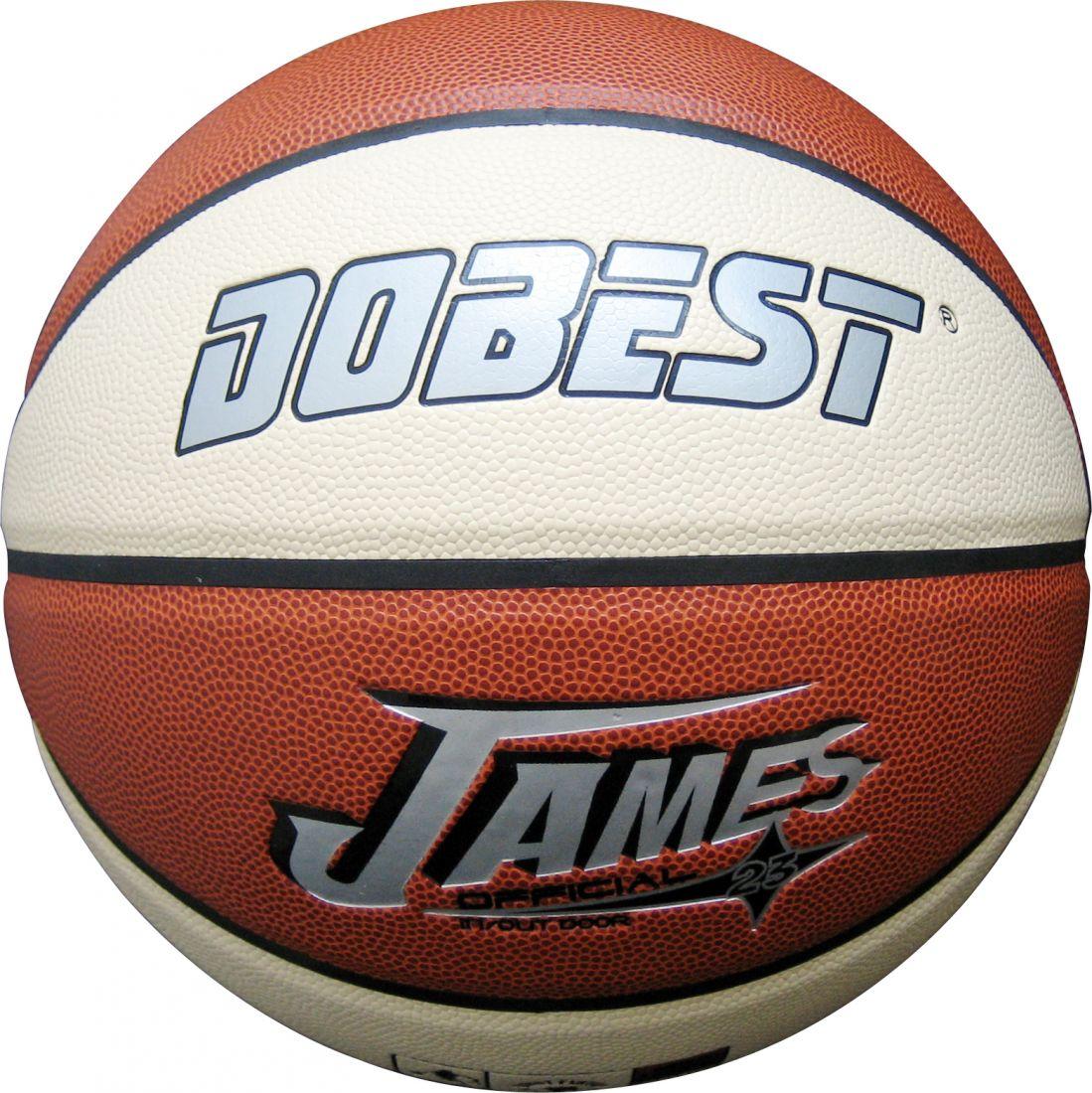 Мяч баскетбольный №7 DOBEST PK-884