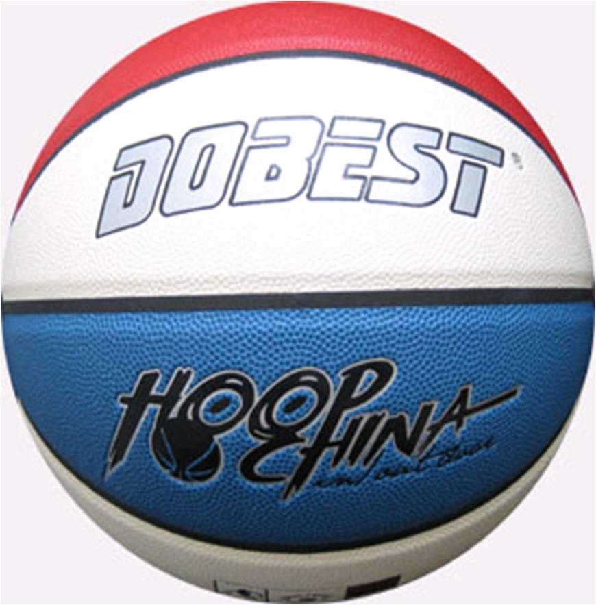 Мяч баскетбольный №7 DOBEST PK-885