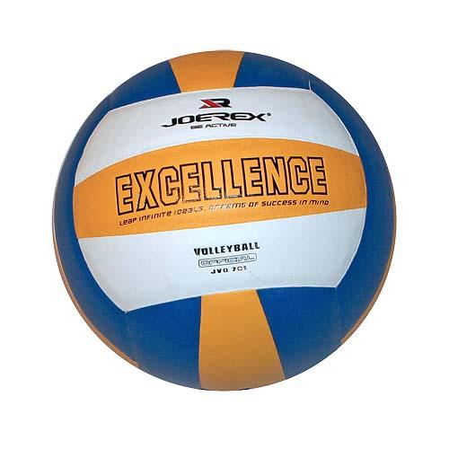 Мяч волейбольный JOEREX JVO701 Excellence