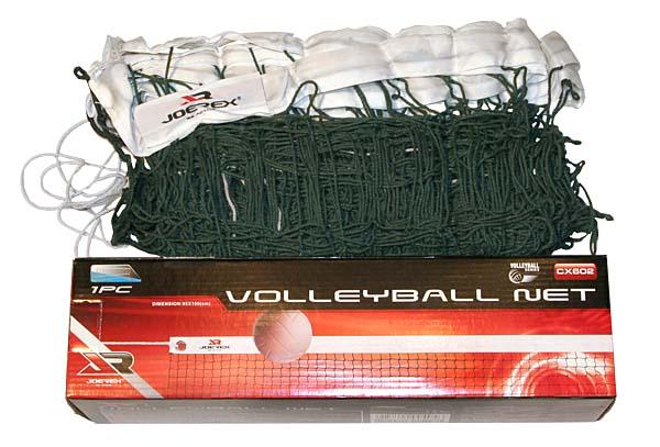 Сетка волейбольная JOEREX CX602