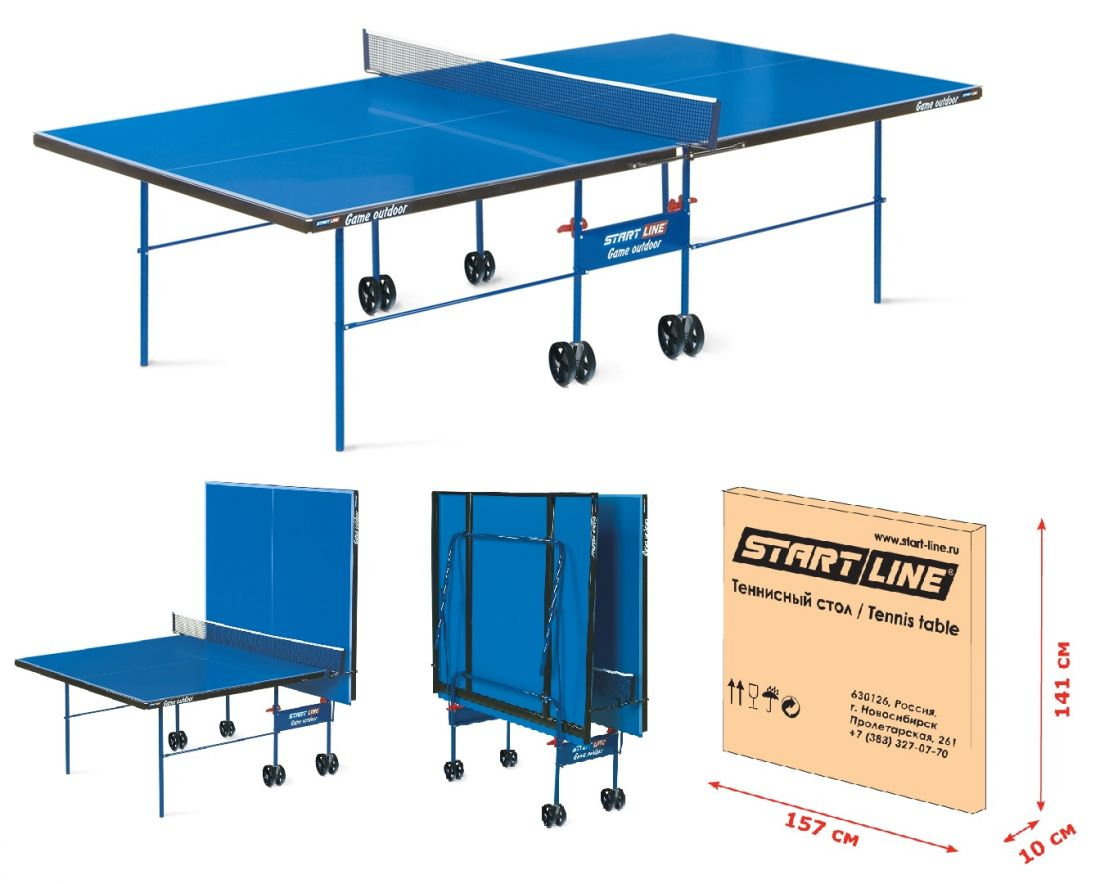 Теннисный стол Start Game Outdoor 6034 (Всепогодный)