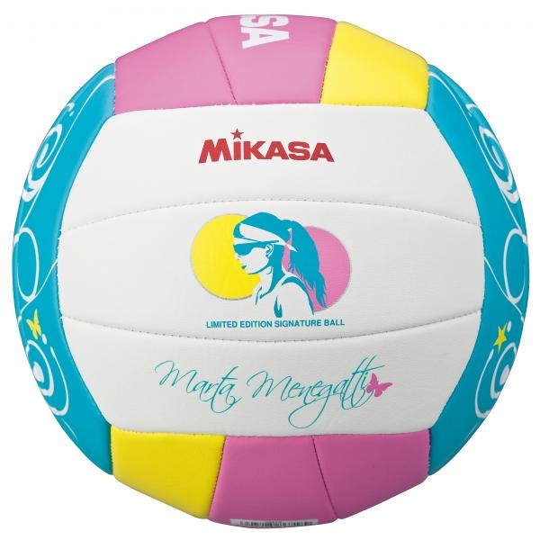 Мяч волейбольный Mikasa VMT 5