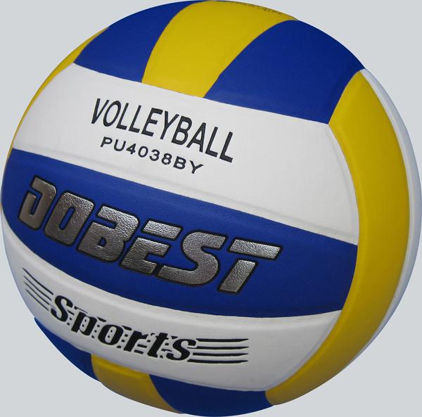 Мяч волейбольный DOBEST V5-PU4038BY №5