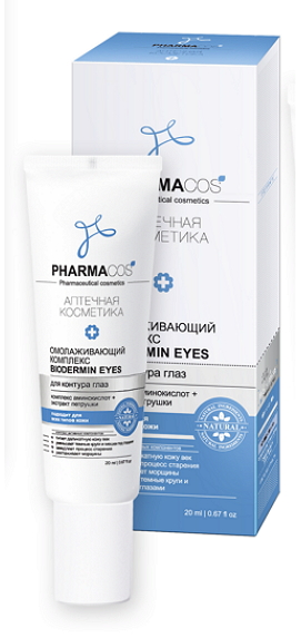 Комплекс для контура глаз Витекс Pharmacos Biodermin Eyes омолаживающий