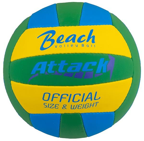 Мяч волейбольный INDIGO Attack 1179 размер №5