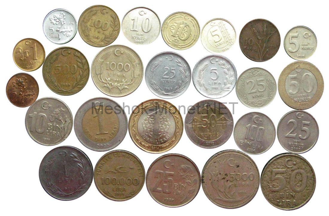 Набор монет Турции (26 монет)