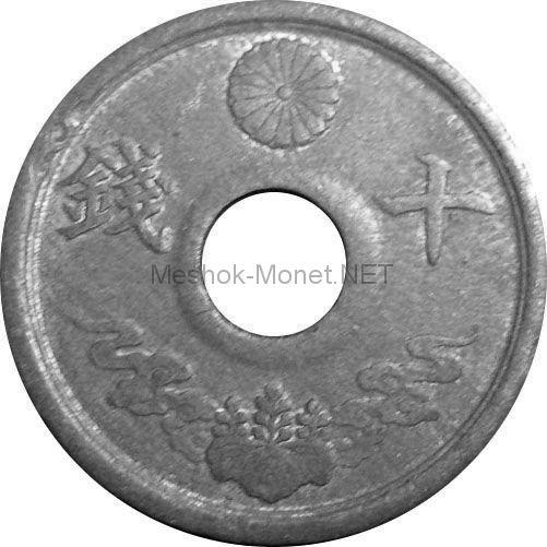 Япония 10 сен 1944 г.