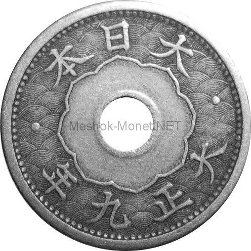 Япония 5 сен 1921 г.