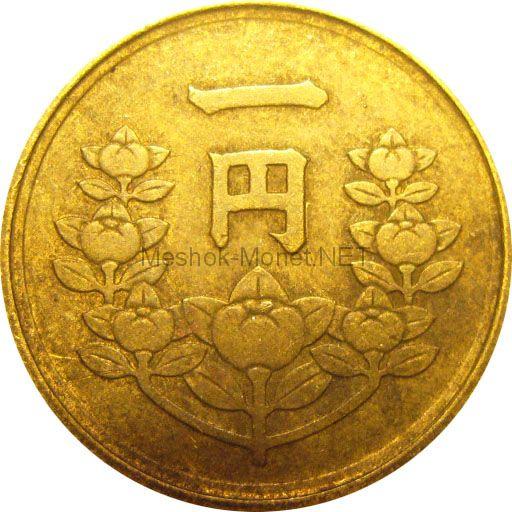 Япония 1 йена 1949 г.