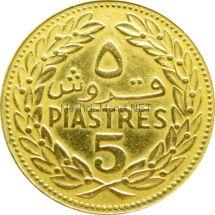 Ливан 5 пиастров 1972 г.