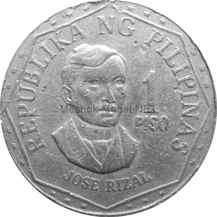 Филиппины 1 песо 1979 г.