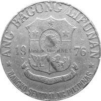 Филиппины 1 песо 1976 г.