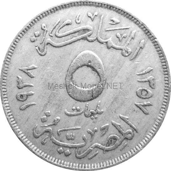 Египет 5 мильем 1938 г.