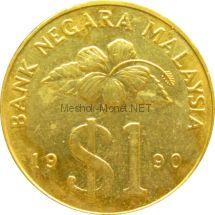 Малайзия 1 доллар 1991 г.