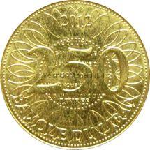 Ливан 250 ливр 2012 г.