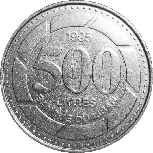 Ливан 500 ливр 2012 г.