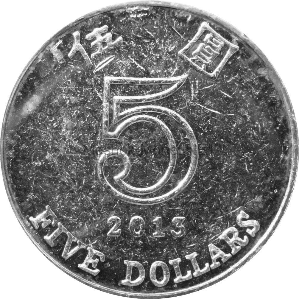 Гонконг 5 долларов 2013 г.