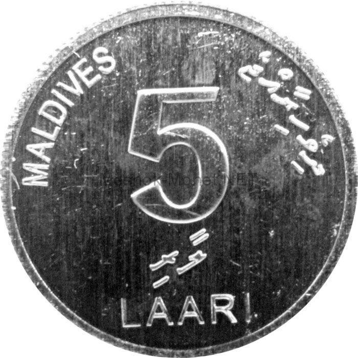 Мальдивы 5 лари 2012 г.