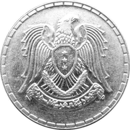 Сирия 50 пиастров 1968 г.