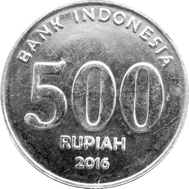 Индонезия 500 рупий 2016 г.