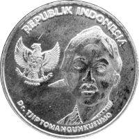 Индонезия 200 рупий 2016 г.