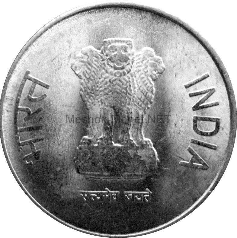 Индия 5 рупий 2011 г.