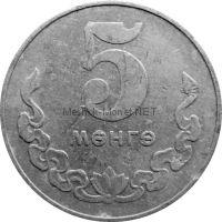 Монголия 5 менге 1970 г.