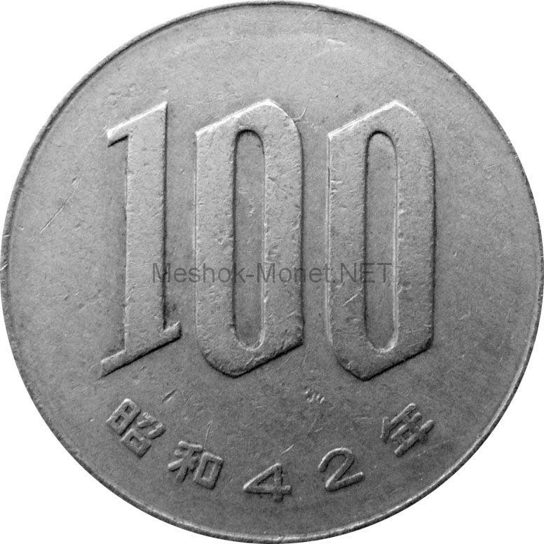 Япония 100 йен