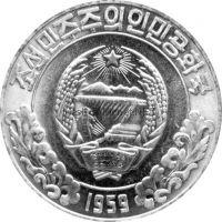 Северная Корея 10 чон 1959 г. со звездой