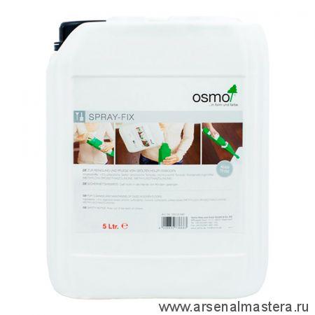 Моющее средство для ежедневной уборки и защиты Osmo Spray-Fix 5 л 8023