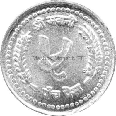 Непал 5 пайса 1988 г.