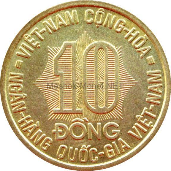 Вьетнам 10 донг 1974 г.