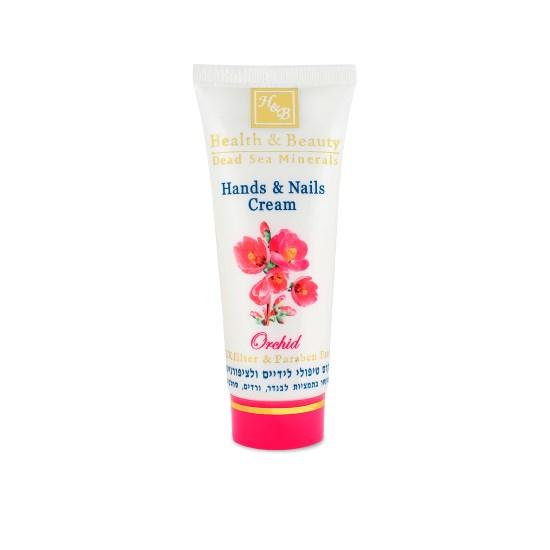 Мультивитаминный крем для рук и ногтей Роза Health & Beauty (Хэлс энд Бьюти) 100 мл