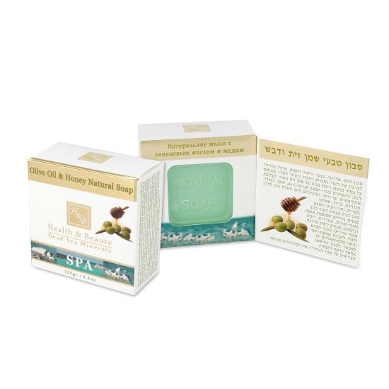 Мыло туалетное твердое с Оливковым маслом и Медом Health & Beauty (Хэлс энд Бьюти) 125 г