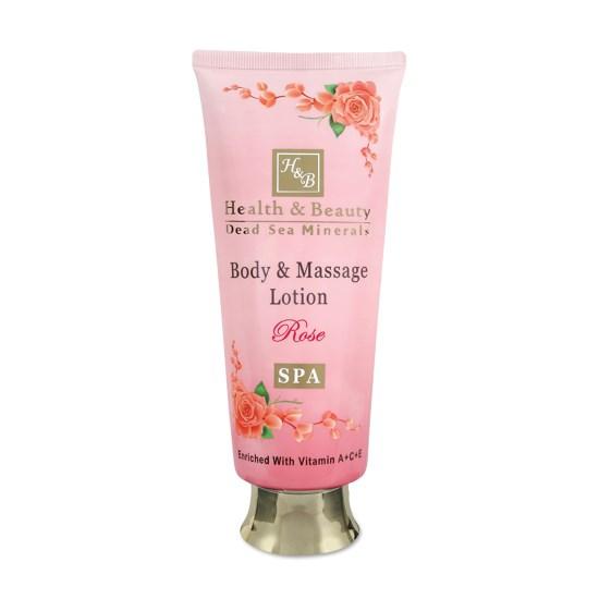 Лосьон для тела уход и массаж Роза Health & Beauty (Хэлс энд Бьюти) 200 мл