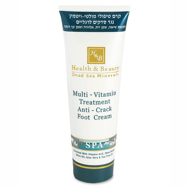 Мультивитаминный крем для ног против трещин Health & Beauty (Хелс энд Бьюти) 250 мл