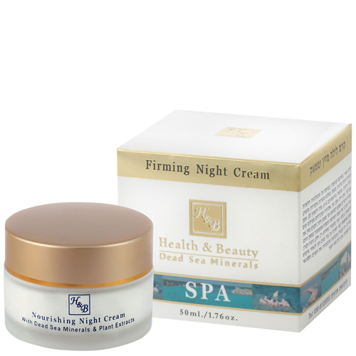 Питательный ночной крем для лица Health & Beauty (Хелс энд Бьюти) 50 мл