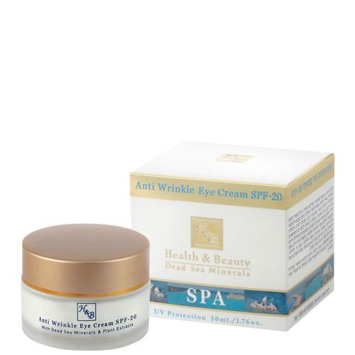 Крем от морщин вокруг глаз SPF-20 Health & Beauty (Хелс энд Бьюти) 50 мл