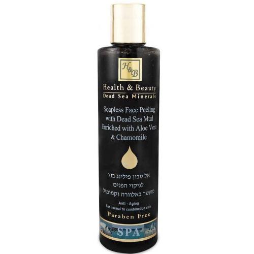 Пилинг скраб для очистки лица не содержащий мыла с алоэ и ромашкой Health & Beauty (Хелс энд Бьюти) 250 мл
