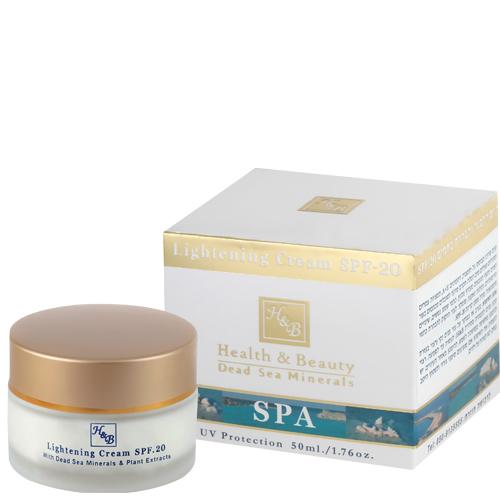 Крем для лица омолаживающий (осветляющий и выравнивающий ) SPF-20 Health & Beauty (Хелс энд Бьюти) 50 мл
